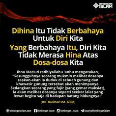 Islamic Quotes, Islamic Messages, Islamic Inspirational Quotes, Muslim Quotes, Quran Quotes, Faith Quotes, Life Quotes, Love Me Quotes, Book Quotes