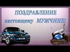 И я, и я, Поздравляю тебя! Красивая заводная песня поздравление с днем рождения ZOOBE Муз Зайка - YouTube