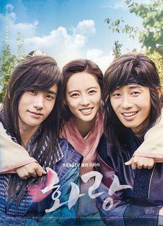 "Latest ""Hwarang"" Poster Teases Romance Between Park Seo Joon, Park Hyung Sik, And Go Ara | Soompi"