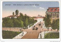 Bucuresti - Calea Rahovei cu Biserica Domnitei Balasa