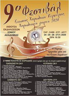 9ο Φεστιβάλ Ένωσης Χορωδιών Κέρκυρας Kai