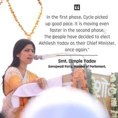 CM Akhilesh Yadav's cycle is picking good pace, says Dimple Yadav. Member Of Parliament, Politicians, Dimples, Two By Two, Sayings, People, Lyrics, People Illustration, Folk