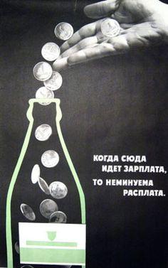 Anti-Alcohol Propaganda