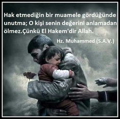 Allah Islam, Islam Muslim, Muhammed Sav, Islamic Teachings, Thing 1, Peace And Harmony, Save The Children, S Word, Quotes About God
