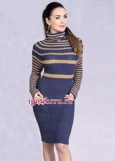 Платье-реглан в полоску, с высоким воротником. Вязание спицами