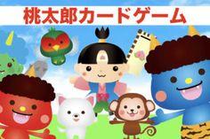 Kids, Character, Young Children, Boys, Children, Boy Babies, Lettering, Child, Kids Part
