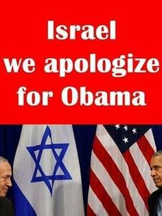 Obama doesn't speak for many Americans. Only the ones that are deceived by the snares of the devil Gods Eye, Political Quotes, Conservative Politics, Holy Land, God Bless America, Stand By Me, Obama, Israel, Pray