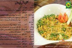 Cooking Recipes In Urdu, Veg Recipes, Indian Food Recipes, Vegetarian Recipes, Cooking Tips, Shireen Anwar Recipes, Masala Tv Recipe, Urdu Recipe, Kitchens