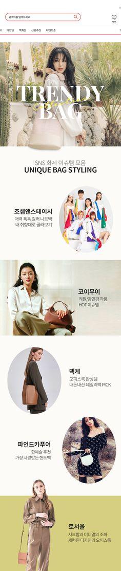 Make Design, Bags, Shopping, Handbags, Totes, Hand Bags, Purses, Bag