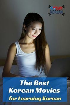 The best Korean movies for learning Korean. Repin if you like Korean movies ^^