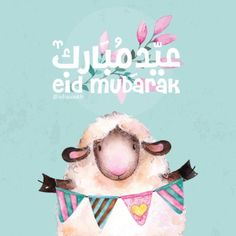 Eid Mubarak Stickers, Eid Stickers, Aid Adha, Eid Envelopes, Eid Boxes, Eid Photos, Eid Adha Mubarak, Eid Mubarek, Sheep Cartoon