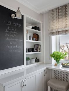 Decor clasic intr-un apartament de 2 camere si 53 mp - pagina 4 Houzz, Alcove, Kitchen, Cooking, Kitchens, Cucina, Stove, Cuisine, Kitchen Floor