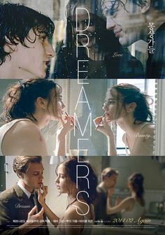 Ned ''The Dreamers'' Norsk Film fra 2003 The Dreamers, Dreamers Movie, Film Poster Design, Graphic Design Posters, Cinema Movies, Indie Movies, Movie Theater, Graphisches Design, Fritz Lang