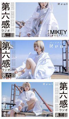 Japan Graphic Design, Japan Design, Japan Advertising, Advertising Design, Creative Poster Design, Creative Posters, Foto Editing, Lookbook Layout, Thumbnail Design