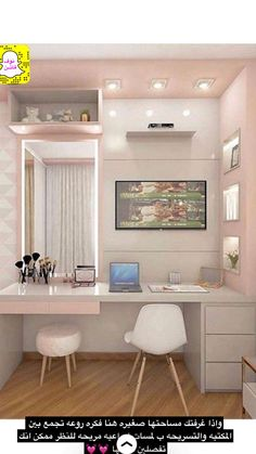 Home office decor, teen room decor, home office design, office desk, bedroom Room Ideas Bedroom, Girl Bedroom Designs, Small Room Bedroom, Home Bedroom, Bedroom Decor, Teen Bedroom Colors, Tiny Bedroom Design, Small Room Design, Cute Room Decor