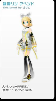 1000 images about project diva on pinterest divas - Kagamine rin project diva ...