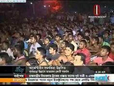 Fanáticos de Argentina en Bangladesh - YouTube