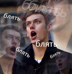 VK is the largest European social network with more than 100 million active users. Reaction Pictures, Funny Pictures, Hello Memes, Undertale Cosplay, Happy Memes, I Still Want You, Russian Memes, Response Memes, My Emotions