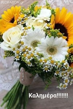 Good Morning Quotes, Good Night, Table Decorations, Flowers, Beautiful, Facebook, Photography, Vases, Courtyards