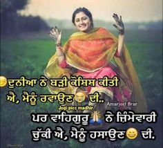 Funny Qoutes, Jokes Quotes, Hindi Quotes, Quotations, Best Quotes, Swag Quotes, Girl Quotes, Girl Baby Pic, Laughing Colors