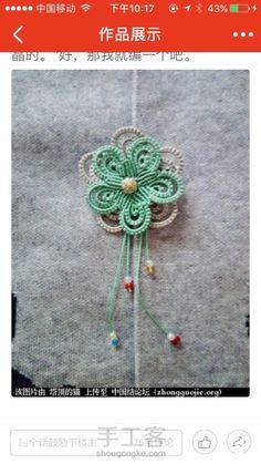 Knots, Crochet Necklace, Jewlery, Tube, Crafts, Craft Ideas, Mariana, Macrame Jewelry, Head Bands