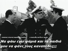 """""""Ο ΣΤΡΙΓΓΛΟΣ ΠΟΥ ΕΓΙΝΕ ΑΡΝΑΚΙ"""" Λάμπρος Κωνσταντάρας"""