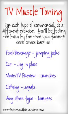 Simple & Quick – Around The House Workouts (as long as I can't ffw through commercials! HAHA!)