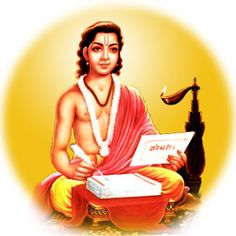 """Sant Dnyaneshwar (संत ज्ञानेश्वर) (1275–1296), also known as Dnyanadeva (ज्ञानदेव),was a 13th-century Maharashtrian Hindu saint (Sant - a title by which he is often referred), poet, philosopher and yogi of the Nath tradition whose works Bhavartha Deepika (a commentary on Bhagavad Gita, popularly known as """"Dnyaneshwari""""), and Amrutanubhav are considered to be milestones in Marathi literature."""