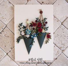 종이감기 회원의 창작 작품을 소개 합니다~~ : 네이버 블로그