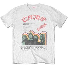 Officially licensed merch from Pink Floyd Japanese Poster Slim Fit T-Shirt available at Rockabilia Pink Floyd, Japanese Poster, All Brands, Slim Fit, Short Sleeves, Mens Tops, Poster Colour, Clothes, Cotton