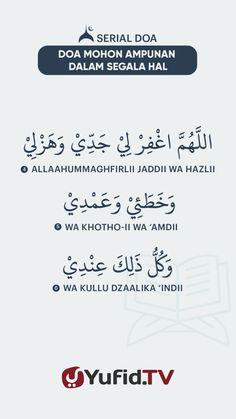 Pray Quotes, Quotes Rindu, Quran Quotes Love, Quran Quotes Inspirational, Islamic Love Quotes, Muslim Quotes, Spiritual Quotes, Book Quotes, Words Quotes