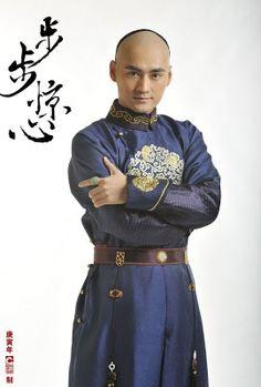YUAN HONG | ASIAN MALE CELEBRITIES