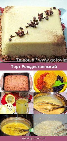 Торт «Рождественский» с сухофруктами и лимонным кремом муслином. Рецепт с фoto #торт #заварной_крем #пряники #медовый_торт #ржаная_мука #медовое_тесто #крем