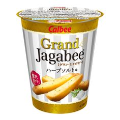Grand Jagabee(グラン・じゃがビー) ハーブソルト味 | 商品検索 | カルビー株式会社