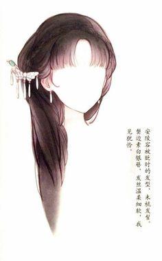 Fantasting Drawing Hairstyles For Characters Ideas. Amazing Drawing Hairstyles For Characters Ideas. Pelo Anime, Manga Hair, Hair Sketch, Fantasy Hair, One Hair, Anime Angel, How To Draw Hair, Anime Outfits, Hair Art