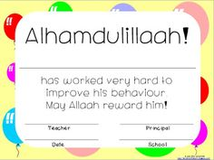 A Muslim Child is Born: Improved Behaviour Certificates some of our kids can use this!