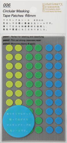 006 マスキング丸シール 8mm シャッフル アース
