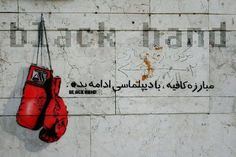 BLACK HAND http://www.widewalls.ch/artist/black-hand/ #graffiti #street #art