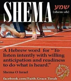 #Shema #hear #obedience Deuteronomy 6:4 Mark 12:29  #itiswritten #hebrewlessons