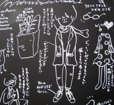 菊池亜希子 イラスト - Yahoo!検索(画像)