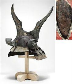 Edo Period [17th century] Helmet