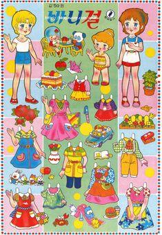 """종이인형 (바니걸) : 네이버 블로그* 1500 free paper dolls international artist Arielle Gabriel""""s The International Paper Doll Society for pinterest paper doll pals *"""