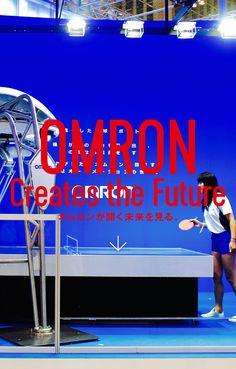 オムロンが開く未来を見る