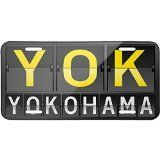 Bus from Narita Airport to YCAT in Yokohama, April one, 2012 - http://japanmegatravel.com/bus-from-narita-airport-to-ycat-in-yokohama-april-one-2012/