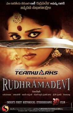 anushka-spicy actress-rudramadevi