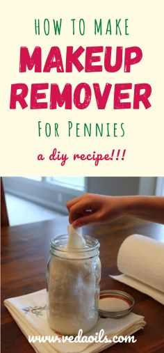 Let's learn today how to make your own DIY Makeup Remover Wipes at home, which are easy on your pocket as well.  #DIYMakeupRemoverWipes #MakeupRemoverWipes #DIYMakeupRemover #VedaOils Dyi Makeup, Diy Makeup Remover Wipes, Homemade Makeup Remover, Makeup At Home, Beauty Makeup, How To Make Diy, How To Remove, Homemade Business, Make Your Own Makeup