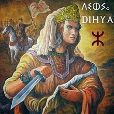 Famous Women in History: Dihya or Al-Kahina Wal Art, Africa Art, Islamic World, Women In History, North Africa, Historical Photos, Fantasy Art, Nature Photography, Amazing Photography