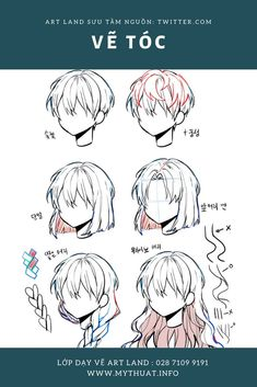 Copic Drawings, Anime Drawings Sketches, Anime Sketch, Anime Boy Hair, Manga Hair, Body Reference Drawing, Anime Poses Reference, Drawing Hair Tutorial, Sketches Tutorial