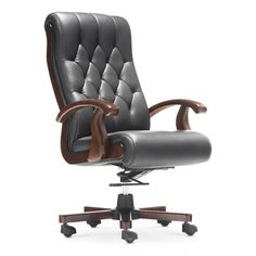 Executive Leather Office Chair Home Furniture Design