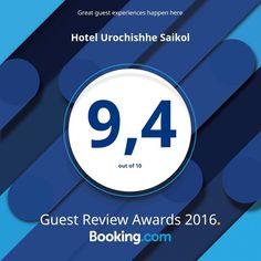 По результатам отзывов туристов* (booking.com) отдохнувших в 2016г. гостиница «Урочище Сайкол» вошла в десятку самых успешных гостиниц и баз отдыха Горного Алтая по удовлетворенности качеством проведенного отдыха, а по количеству отзывов от 100 и более и вовсе оказалась лучшей в данном регионе. Мы искренне благодарим наших гостей, за то, что доверили нам свой отдых и признательны за высокую оценку нашего усердного труда. Мы очень гордимся проделанной работой и прекрасно осознаем, что…